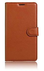 화창한 WIKO / WIKO B의 양각 PU 가죽 카드 브래킷 보호 슬리브 - 쿨 휴대 전화