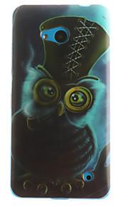 espalda IMD Búho TPU Suave Cubierta del caso para Nokia Nokia Lumia 530 / Nokia Lumia 630 / Nokia Lumia 640