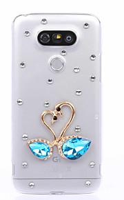DIY Blue Swan Pattern PC Hard Case for Multiple LG G3 G4 G5 G5SE V10 K10 K7 K4