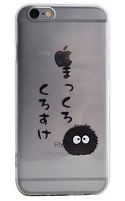 Coque Motif Jouer avec logo Apple TPU Doux Couverture de cas pour Apple iPhone 6s Plus/6 Plus / iPhone 6s/6 / iPhone SE/5s/5