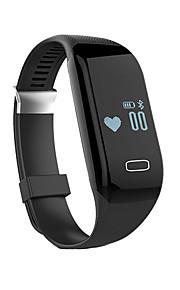 no logo H3 Smartwatch / Monitor de Atividade Pedômetros / Distancia de Rastreamento / Tora de Exercicio / Esportivo / VestívelBluetooth