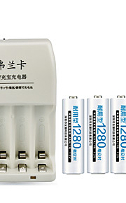 Fulanka 4 Slot Smart Charger and 4 Section on the 7th 1280mah Can Charge 4 AA / AAA Ni-MH KTV Battery