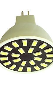 5W GU5.3(MR16) LED-spotpærer G50 24LED SMD 5733 350LM-400LM lm Varm hvit / Kjølig hvit AC110 / AC220 V 1 stk.