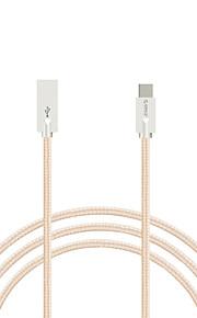 Orico HCU-10 USB Typ C Kabel-hallo-Speed-USB-Sync&Ladekabel mit für huawei P9 macbook lg g5 xiaomi mi 5 htc 10 und mehr