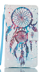 For Samsung Galaxy J3 J5 (2017) Case Cover Wind Chimes Pattern Glare 3D Dimensional Glossy PU Material Stent Card Holster J3 J5 (2016) J7 (2017) J3