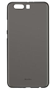 För huawei p10 / p10 plus benks® 0,4 mm ultratunna pp fallfast färg med matt yta