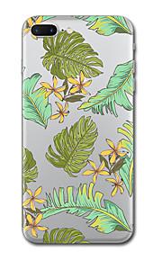 아이폰 7 플러스 7 케이스 커버 투명 패턴 뒷면 커버 케이스 타일 소프트 아이폰 6s 플러스 6s 6 플러스 6 5s 5 se에 대한 tpu