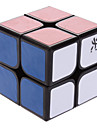 50mm DaYan 2x2x2 Two-layer Magic IQ Cube Complete Kit (White)