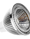 6W GU5.3(MR16) LED Spot Lampen MR16 1 COB 400 lm Warmes Weiss DC 12 / AC 12 V