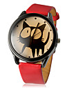 Women\'s Watch Fashion Cat Pattern Cool Watches Unique Watches Strap Watch