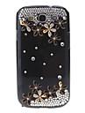 Cas dur de couverture arriere de perle et de relief fleurs et de papillons Motif avec la colle pour Samsung Galaxy S3 I9300
