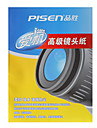 סדרת iCare PISEN המקצועית עדשת ניקוי נייר למצלמה / מצלמת וידאו