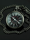 Men's Black Dial Dark Alloy Quartz Pocket Watch Cool Watch Unique Watch