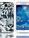 Tiger Pattern Hard Case with 3-Pack Screen Protectors for Samsung Galaxy S4 I9500