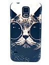 Glasses Cat Pattern Hard Case Cover for Samsung Galaxy S5 I9600
