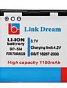 Link  Dream 1100mAh 3.7V BP - 5M Cell  Phone  Battery for Nokia 6220 /7390/8600 - Luna