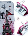 White Safflower Tower Pattern PU Leather Case and Mini Display Stand with Diamond Dust Plug for Samsung Galaxy S4