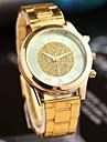남성 패션 분위기 비즈니스 스틸 벨트 시계 (모듬 색상)