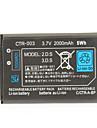 닌텐도 3DS에 대한 드라이버와 교체 충전식 배터리 (1300mah)