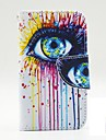 Magic Eye Pattern PU Leather Case Cover with A Touch Pen ,Stand and Card Holder for iPhone 4/4S