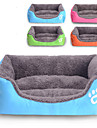 Colorful Stylish Pets House 50 x 40cm Square Rectangle Pet Bed for Dogs & Cats (Assorted Colors)