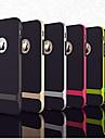 용 아이폰6케이스 / 아이폰6플러스 케이스 충격방지 / 울트라 씬 케이스 뒷면 커버 케이스 갑옷 하드 PC iPhone 6s Plus/6 Plus / iPhone 6s/6
