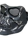 המוות SKULL FULL FACE PROTECT MASK