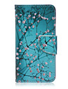 For LG Case Card Holder / Wallet / with Stand / Flip Case Full Body Case Flower Hard PU Leather LG