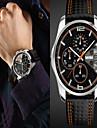 SKMEI Brand Men military Fashion sport watch Men\'s Quartz Hour Date Clock Man Leather Strap Waterproof Wristwatch Wrist Watch Cool Watch Unique Watch