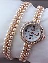 Women\'s Fashion Watch Bracelet Watch Quartz Alloy Band Elegant Silver Gold
