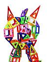 צעצועים מגנטיים 93Pcs צעצועים מגנטיים / אבני בניין מודרני, חדשני צעצועי הנהלה קוביית פאזל צעצועי DIY כדורים מגנטיים כסוף / חום / אפור