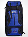 90 L Походные рюкзаки / Рюкзаки для ноутбука / Организатор путешествий / рюкзак / Заплечный рюкзакОтдых и туризм / Восхождение /
