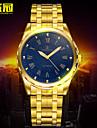 BOSCK® Men\'s  Automatic Mechanical Hollow Dial Luminous Calendar Gold Steel Band Wrist Watch
