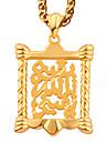 Муж. Женский Для пары Ожерелья с подвесками Бижутерия Позолота Мода Золотой Бижутерия Свадьба Для вечеринок Повседневные 1шт