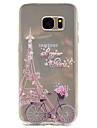 Para Estampada Capinha Capa Traseira Capinha Torre Eiffel Macia TPU Samsung S7 edge / S7 / S5 Mini / S5