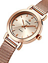 WWOOR Women\'s Fashion Strap Watch Quartz Water Resistant / Water Proof Stainless Steel Band Charm Luxury Casual Silver Gold Rose Gold Wrist Watch