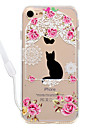 아이폰 7plus 7 고양이 꽃 패턴 아크릴 백플레인 및 tpu 가장자리 소재 목 매는 밧줄 6s 플러스 6plus 6s 6 se 5s 5