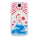 Футляр пение петуха Шаблон для Samsung S4 i9500